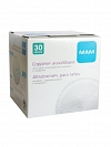 ABSORVENTE P/SEIOS MAM CARE 6030